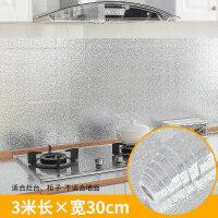 厨房防油贴纸耐高温防水自粘柜灶台面用瓷砖贴橱柜壁纸油烟机墙纸