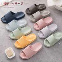 限时特价日式浴室家居凉拖鞋情侣女士夏季室内轻塑料洗澡防滑厚底按摩拖鞋