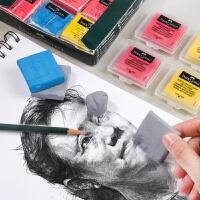 包邮进口德国辉柏嘉可塑橡皮套装素描像皮擦绘图绘画专用可素橡皮美术用品学生专用拉丝可塑性软橡皮泥文具用品