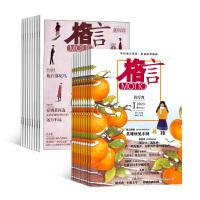 格言杂志 文学文摘期刊杂志图书2019年一月起订起订阅新刊订阅 全年订阅 文学作品  青春励志 文学经典图书 杂志铺 杂志订阅
