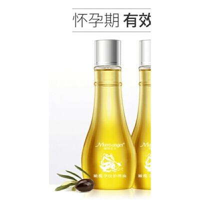 植物主义孕妇去产后修复孕期防妊辰霜专用护肤品 孕妇专用,西班牙初榨橄榄油