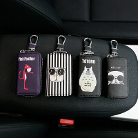 汽车钥匙包套扣创意可爱女适用大众宝马奥迪用品