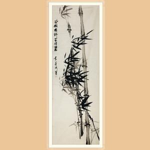 河南中医学院书画院副院长 已故民间著名画家 常展民(风微枝斜)ZH376