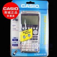 卡西欧 fx9860gii SD 图形工程计算器 (8GB 程序 电子书 ) fx-9860gii sd 工程测量计算