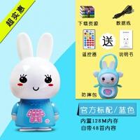 婴儿童讲故事机0-12岁可充电宝宝听歌小兔子早教机音乐播放器