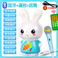 儿童玩具婴儿童早教机玩具0-3岁宝宝小白兔子故事机 可充电下载音乐播放器