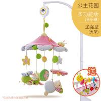 六一儿童节520新生婴儿床铃安抚玩具毛绒布艺音乐旋转摇铃0-3-6-12个月宝宝车挂