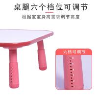 ZRYZ�和��W�桌��字�_方桌可增高升降��字桌����玩具桌游�蜃�