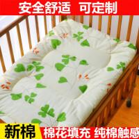 定做棉花婴儿床褥子幼儿园床垫背褥儿童床褥子棉絮被褥春秋全棉被