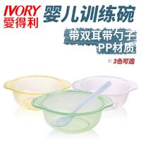 婴儿训练碗PP材质带勺创意双耳可握宝宝辅食工具F63ADL 颜色随机