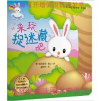 正版现货-3-6岁英汉双语绘本:鳄鱼宝宝卡特和小兔子菲比(套装共8册)