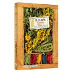植物文化:染色植物