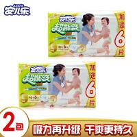 安儿乐婴儿纸尿裤 超能吸金装2代尿不湿 L码2包共92片 大号适合9-13kg