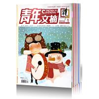 青年文摘彩版杂志22本打包2017年1-22期文学小说文摘期刊