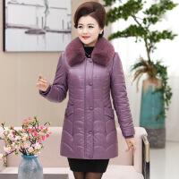妈妈装冬装棉衣40-50岁中老年人女装冬季pu皮加厚中长款棉袄 香芋紫色 收藏加购优先发