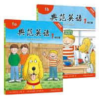 正版典范英语1新版 可点读 风靡全球的少儿英语绘本启蒙英语读物