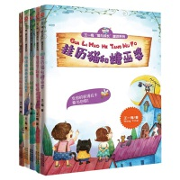 """王一梅""""爱与成长""""童话系列(全5册)"""