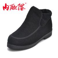 内联升 女棉鞋女式羊毛棉鞋 秋冬高帮 保暖时尚休闲老北京布鞋 6727C
