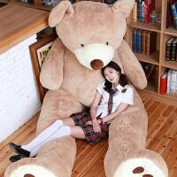 毛绒玩具美国泰迪熊陈乔恩巨型大熊抱抱熊猫狗布娃娃大号公仔玩偶创意情人结婚生日礼物男友送女友 红色