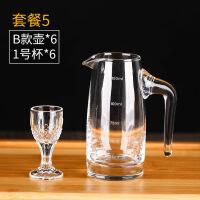 【好货】喝白酒的小酒杯一口杯迷你玻璃白酒杯分酒器套装家用杯小号
