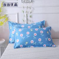 当当优品对装枕套 纯棉200T加密斜纹枕罩48x74cm 幸福花开(蓝)