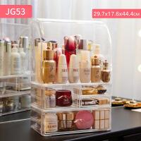 抽屉式化妆品收纳箱大容量防尘翻盖化妆品收纳盒护肤口红桌面整理抽屉式面膜置物架 +大格抽