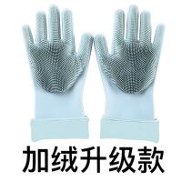 【好货】魔术洗碗手套刷女加绒硅胶隔热家务手套清洁神器厨房刷碗锅 升级加绒款魔术手套(北欧蓝 一双) L