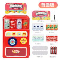 儿童自动售货机糖果饮料贩卖机玩具过家家会说话的投币售卖机