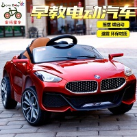 儿童电动车四轮汽车宝宝玩具车可坐人小孩婴幼儿带遥控男女孩童车
