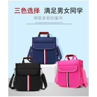儿童补习袋新款英伦风红白蓝条补课包小学生书包