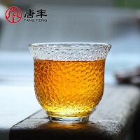 唐丰玻璃茶杯大号锤纹品茗杯家居办公个人杯透明建盏小清新主人杯