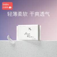 babycare Air Pro小N卫生巾棉柔极薄日用亲肤柔软姨妈巾240mm 8片