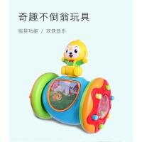 嘉达不倒翁学习机早教一件超大玩具益智子互动价优 蓝