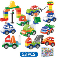 城市积木玩具拼装汽车2女孩男孩子3-6周岁 积木 1032-彩盒 快递盒