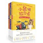 机智的小鼠侠(全3册)(纽伯瑞文学金奖、美国国家图书奖作家、《亲爱的汉修先生》作者经典佳作;让孩子明白与同学、家长产生矛盾时,理解和宽容是解决误会的好方法)