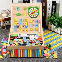 算术数学教具飞行棋儿童益智玩具早教数数字棒数独九宫格学习盒