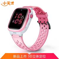 小天才�和���手表Q2防水GPS定位智能手表 �W生�和�移�勇�通�p4G��l拍照手表手�C男女孩