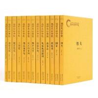 易中天中华史(1-12卷+总序,共13册)