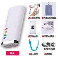 充电宝 充电宝10000毫安薄智能手机可爱便携冲通用移动电源