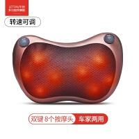 腰背按摩器办公室颈椎按摩枕电动家用充电车载多功能揉捏靠垫
