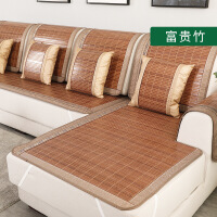 清凉一夏夏季凉席沙发垫夏天款沙发套通用全包坐垫凉垫定做