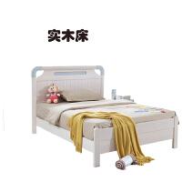 【品牌特惠】床1.5米单人床1.2米北欧小学生青少年套房家具 1800mm*1900mm 框架结构