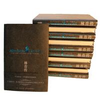 林肯传(中文世界阅读林肯的权威读本)