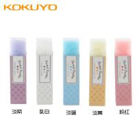 KOKUYO国誉 WSG-ERC1橡皮 淡彩半透明橡皮 糖果色绘图橡皮擦 淡彩曲奇橡皮
