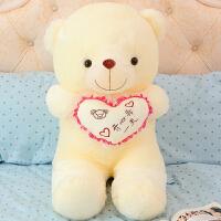 儿童抱抱熊 抱心熊泰迪熊抱抱熊毛绒玩具熊布娃娃生日礼物送女生儿童礼物多款 1