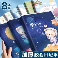 8本日记本小学生加厚笔记本子A5创意网红可爱少女心简约文艺风方格本周记本一二三年级田字格作文本