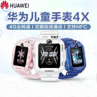 Huawei/华为儿童手表 4X 智能电话手表4G全网通可视频拍照通话GPS定位多功能电信版学生男女