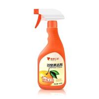 玻璃瓷砖清洁剂淋浴房浴室地砖除水垢清洗剂多功能不锈钢强力去污