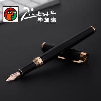 pimio毕加索10K金笔钢笔82拿波里珍藏版男士成人书写练字商务办公用高档礼盒*墨水笔礼品笔