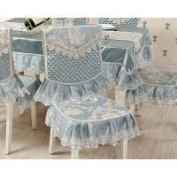 欧式餐桌布椅套椅垫套装椅子套罩茶几圆桌布艺餐椅套餐椅垫定制